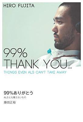 99  Thank You PDF