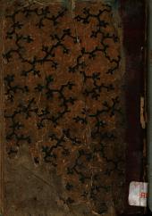 ספר שערי קדושה