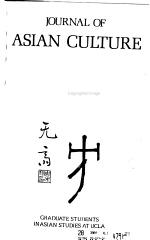 Journal of Asian Culture