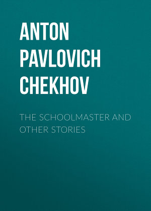 The Schoolmaster and Other Stories PDF
