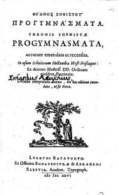 Progymnasmata. Greek and Latin