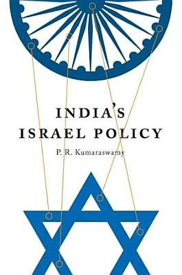 India s Israel Policy PDF