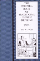The Essential Book of Traditional Chinese Medicine PDF