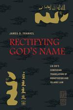 Rectifying God's Name