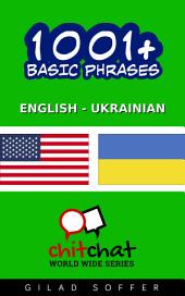 1001+ Basic Phrases English - Ukrainian