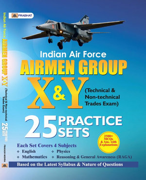 INDIAN AIR FORCE AIRMEN GROUP X   Y  TECHNICAL   NON TECHINCAL TRADES EXAM  25 PRACTICE SETS