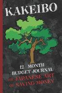 Kakeibo 12 - Month Budget Jornal