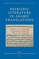 Patristic Literature in Arabic Translations