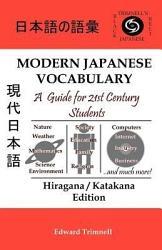 Modern Japanese Vocabulary Book PDF
