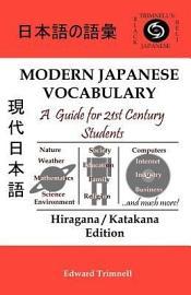 Modern Japanese Vocabulary
