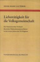 Liebest  tigkeit f  r die Volksgemeinschaft PDF