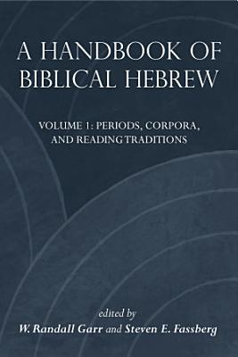 A Handbook of Biblical Hebrew PDF