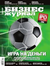 Бизнес-журнал, 2012/05: Томская область