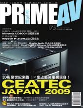 PRIME AV新視聽電子雜誌 第175期