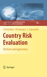 Country Risk Evaluation Book PDF