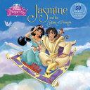 Jasmine and the Star of Persia  Disney Princess