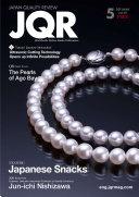 Japan Quality Review vol.1 201105 [EN]