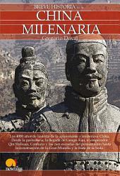 Breve historia de la China milenaria