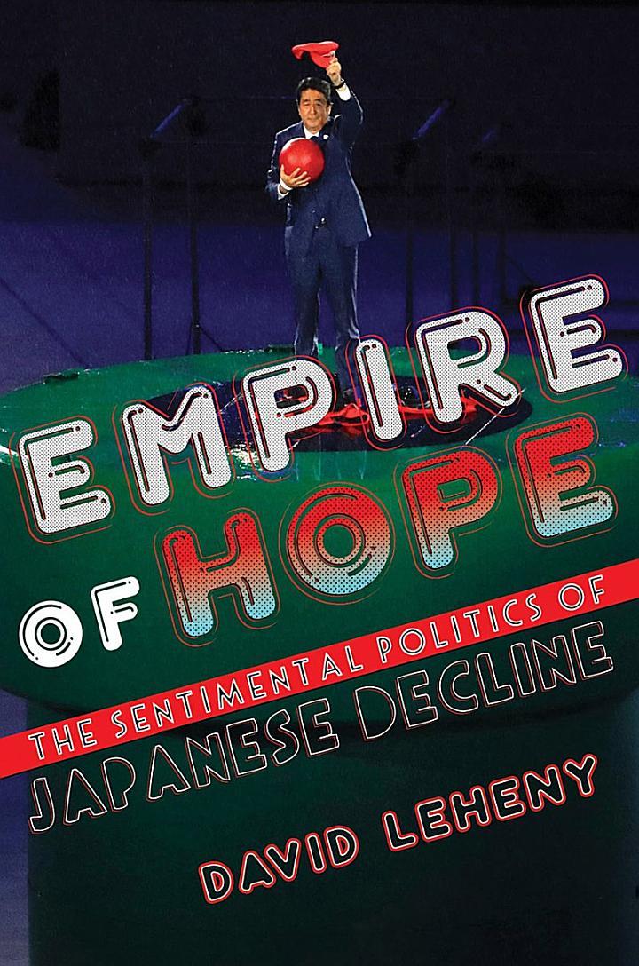 Empire of Hope