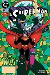 Superman (1986-) #97