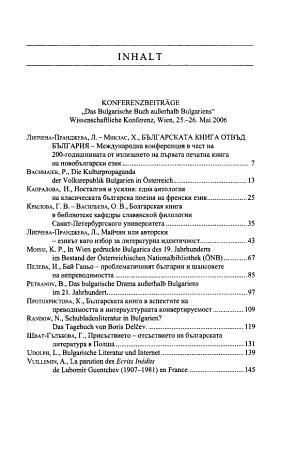 Wiener slavistisches Jahrbuch PDF