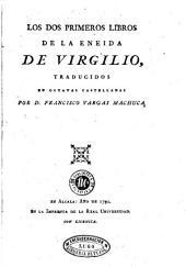 Los Dos primeros libros de la Eneida de Virgilio