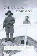 China on the Margins PDF