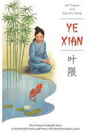 Ye Xian PDF