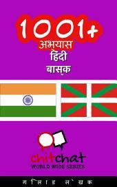 1001+ अभ्यास हिंदी - बास्क