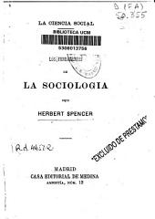 Los fundamentos de la sociología