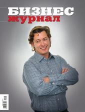 Бизнес-журнал, 2010/09: Калужская область