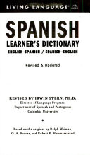 Living Language Spanish Learner's Dictionary