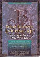 Bib Santa Biblia KJV  Spanish  English