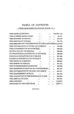 The   r  madbh  gavatam PDF