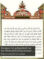 Feestgave ter gelegenheid van het driehonderdjarig bestaan der Leidsche Hoogeschool PDF