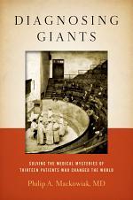 Diagnosing Giants