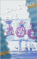 HSK 5 Chinese Grammar   A Complete Reference for Your Success Version 2020 PDF