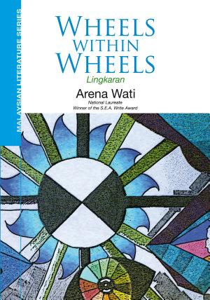 Wheels Within Wheels PDF