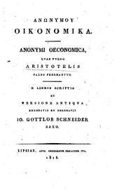 Anonymi oeconomica qvae vvlgo Aristotelis falso ferebantvr