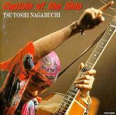[드럼악보]RUN-Nagabuchi Tsuyoshi: RUN(1993.10) 앨범에 수록된 드럼악보