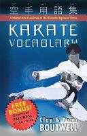 Karate Vocabulary PDF