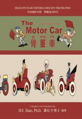 08 - The Motor Car (Traditional Chinese Tongyong Pinyin with IPA): 骨董車(繁體通用拼音加音標)