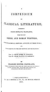 Compendium of Classical Literature