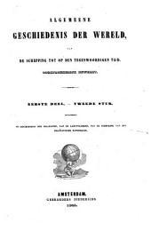 Algemeene geschiedenis der wereld: van de schepping tot op den tegenwoordigen tijd, oorspronkelijk bewerkt, Volumes 1-2;Volume 1842