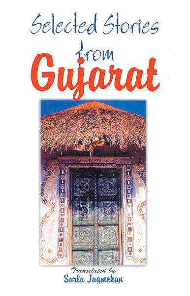 Selected Stories from Gujarat