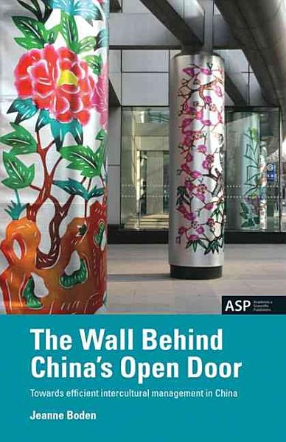 The Wall Behind China s Open Door