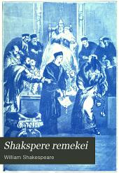 Shakspere remekei: 16. kötet