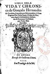Libro dela vida y chronica de Gonçalo Hernandes de Cordoba