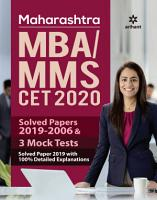 Maharashtra CET MBA 2020 with Solved Papers   Mock Papers PDF
