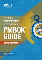 A Guide to the Project Management Body of Knowledge  PMBOK   Guide     Sixth Ed   HINDI  PDF